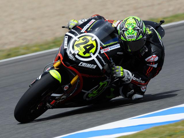 Cuanto cuesta correr en moto2 motoblog argentina for Cuanto cuesta pintar una moto